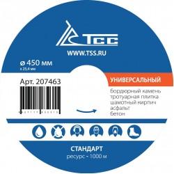 Алмазный диск ТСС-450 Универсальный (Стандарт)
