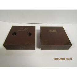 Комплект из 2-х ножей для резчика арматуры (один сплошной, второй - с 2 -мя отверстиями размеры 90х90х26 мм. 2 отв М16)