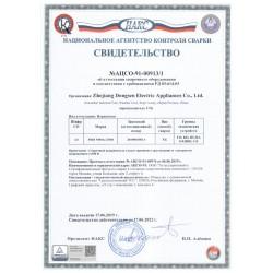 Сварочный инвертор TSS PRO MMA-250D НАКС.