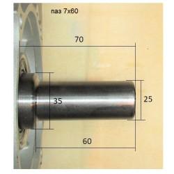 Двигатель бензиновый TSS KM420C-S (диаметр вала=25 мм.)