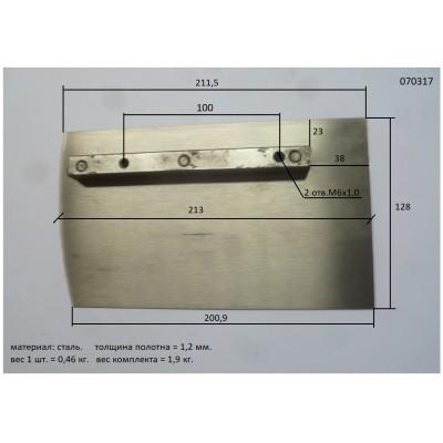 Лопасти для TSS DMR600 (к-т из 4 лопастей)